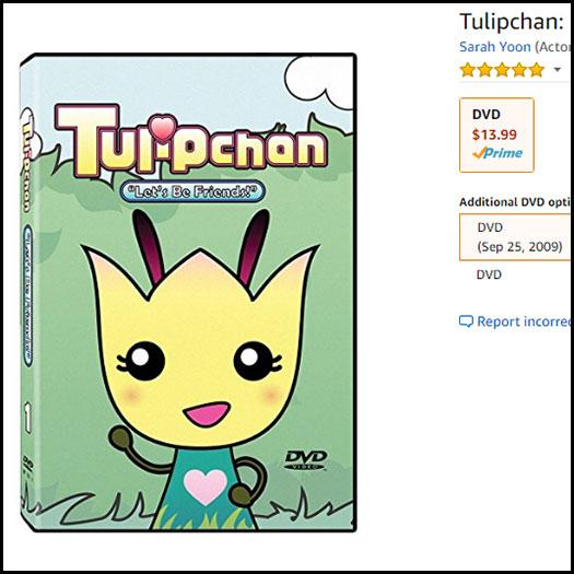 Tulipchan-on-Amazon